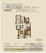 中南望京花园2室2厅1卫98--99平方米户型图