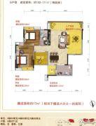 好美华庭3室2厅1卫102--111平方米户型图