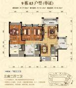 顺江・帝景城Ⅱ期.帝�o3室2厅2卫177平方米户型图