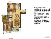 银城蓝溪郡3室2厅1卫86平方米户型图
