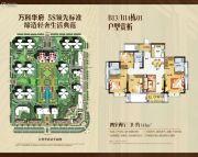 万科华府4室2厅3卫141平方米户型图