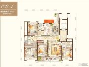绿地海外滩4室2厅3卫160平方米户型图