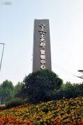 天浩上元郡实景图