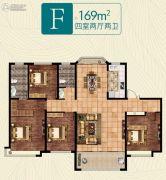 荣盛・公园印象4室2厅2卫169平方米户型图