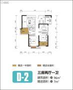 融侨悦府3室2厅1卫96平方米户型图