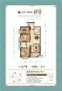 山水凤凰城3室2厅1卫0平方米户型图
