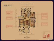 保利天骄3室2厅2卫125平方米户型图