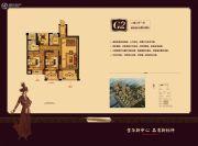 巨龙紫金玉澜2室2厅1卫88平方米户型图