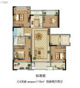 姑苏正弘府4室2厅2卫115平方米户型图