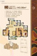烟台开发区万达广场3室2厅2卫143平方米户型图