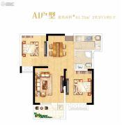 光明上海府邸2室2厅1卫81平方米户型图