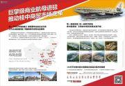 柳州毅德城规划图
