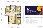 中信城3室2厅2卫129平方米户型图