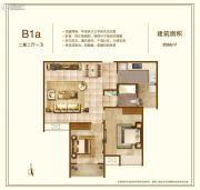 鼓楼广场2室2厅1卫88平方米户型图