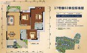 朝南维港半岛3室2厅2卫132平方米户型图
