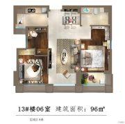 信和・御龙天下3室2厅2卫0平方米户型图