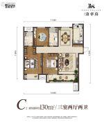 海亮・唐��府3室2厅2卫130平方米户型图