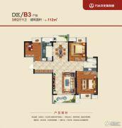 南昌万达城3室21厅1卫112平方米户型图