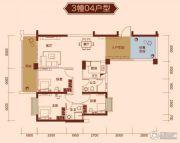 中凯华庭3室2厅2卫112平方米户型图