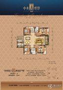 中央观邸4室2厅3卫170平方米户型图