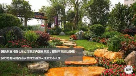 澄海碧桂园