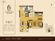 新世界凯粤湾3室2厅1卫90平方米户型图