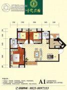 一号庄园3室2厅2卫101平方米户型图