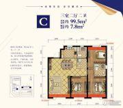 金辉优步大道6室2厅2卫99--107平方米户型图