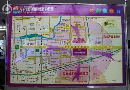 闽豫国际建材港