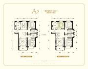 紫金府2室2厅2卫123平方米户型图