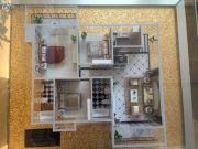 楚荣・首府3室2厅1卫117平方米户型图