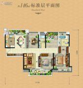 金茂绿岛湖4室2厅2卫146平方米户型图