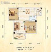 天诚缘2室2厅1卫82平方米户型图