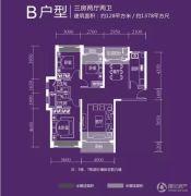 中海名钻花园3室2厅2卫128平方米户型图