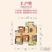 紫金华府3室2厅2卫116平方米户型图