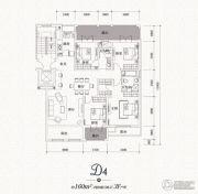 绿地城4室2厅2卫160平方米户型图