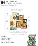 海港城3室2厅2卫93平方米户型图