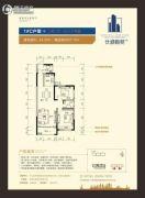 长城雅苑2期2室2厅1卫84平方米户型图