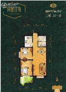 同德佳苑2室2厅1卫96平方米户型图