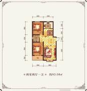 金鱼家园2室2厅1卫93平方米户型图