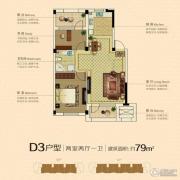 澳海澜庭2室2厅1卫79平方米户型图