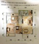 海纳百川2室2厅2卫103--138平方米户型图