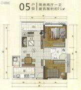 祥辉苑星座2室2厅1卫71平方米户型图
