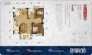 御锦苑2室2厅1卫89平方米户型图