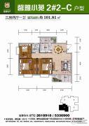 馨雅小苑3室2厅1卫101平方米户型图