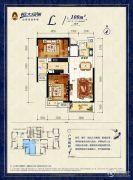 恒大绿洲2室2厅1卫100平方米户型图