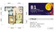 中信城1室2厅1卫62平方米户型图