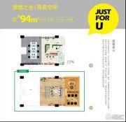 庭瑞U-ME0室0厅0卫94平方米户型图