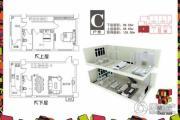 魔方青年墅2室2厅1卫0平方米户型图