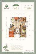 格兰上郡3室2厅2卫116平方米户型图